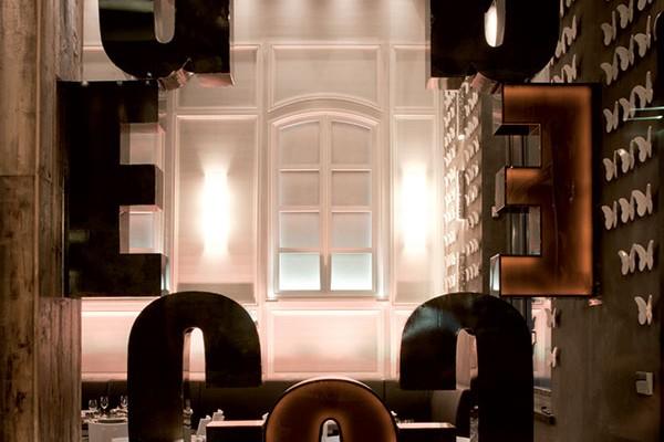 ristorante-geco13BF64BDF5-2CBD-8048-E416-CEDCD6CD4EE4.jpg